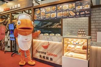 挪威美威鮭魚首度開放加盟   瞄準創業新手