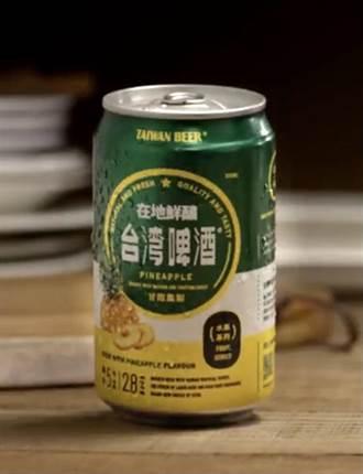 台酒宣布加入鳳梨國家隊 增產鳳梨相關商品