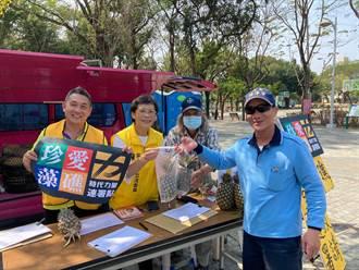 護藻礁也護鳳梨農 時力新營公投連署義賣鳳梨