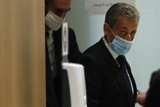 法國前總統薩科奇貪污關說罪 至少服刑1年