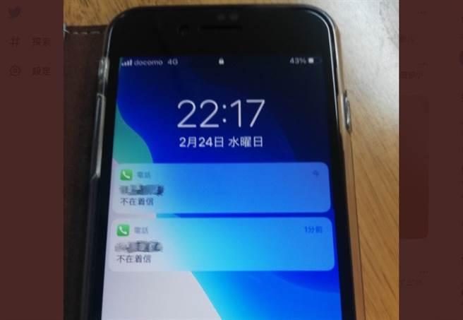 一名女網友看到老公的手機未接來電名稱瞬間愣住,真相曝光後笑翻眾人。(圖/截自推特)