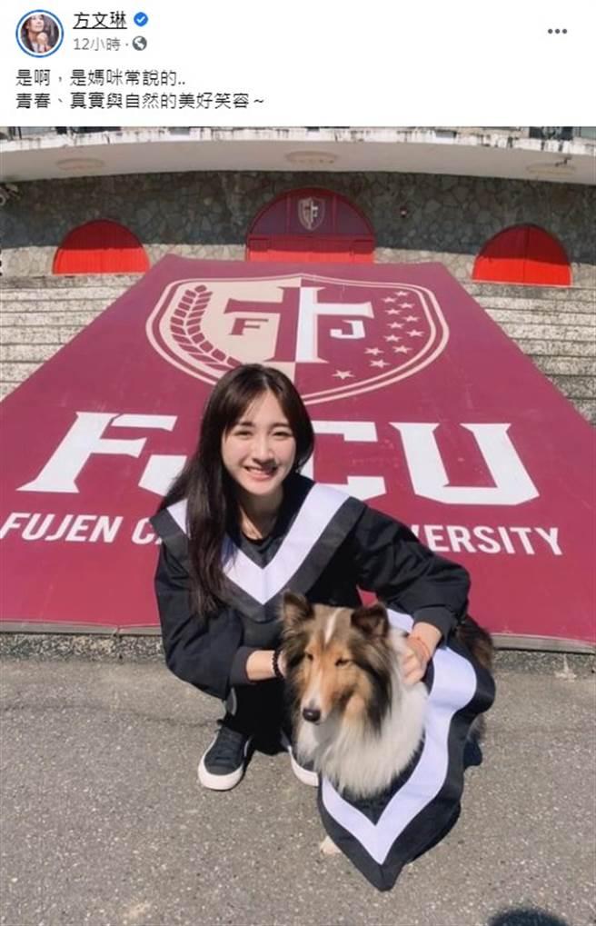 方文琳讚嘆女兒長得漂亮,充滿青春洋溢的氣息。(圖/FB@方文琳)