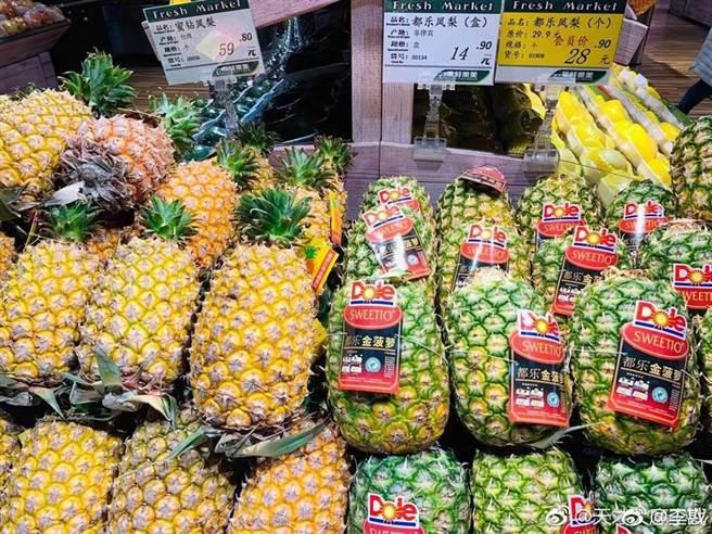 台湾凤梨在大陆超市上架照。(图/翻摄自脸书社团,资料照)