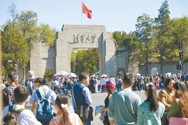 大陸多所大學開始對台招生,北京清華要求學測3科頂標,比較特別的是還要求考生錄製中英文雙語自我介紹影片。圖為北京清華大學。(中新社)