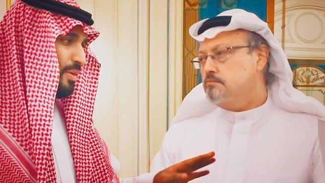 美國情報部門公布報告,認定沙烏地阿拉伯王儲穆罕默德批准殺害《華盛頓郵報》沙國籍記者卡舒吉後,美國總統拜登預訂周一(3月1日)就此事發布聲明,美沙關係可能出現變化。(美聯社)