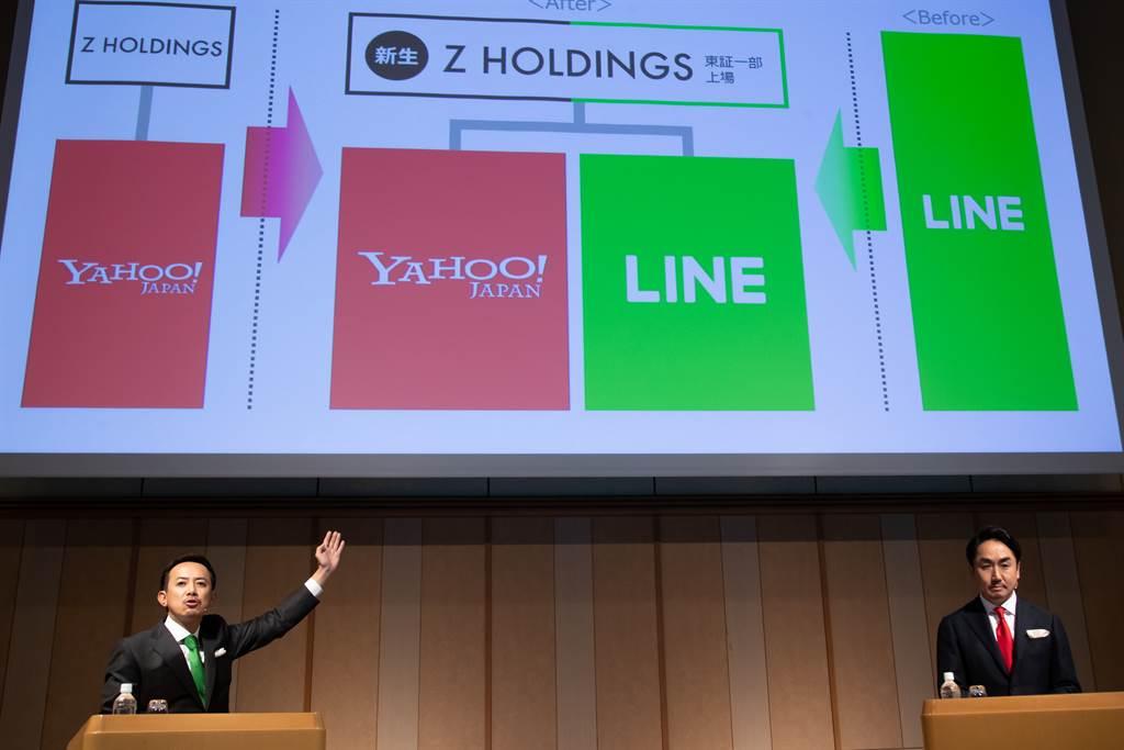软银集团旗下雅虎日本1日和同样大受欢迎的讯息应用程式LINE完成合併,成立Z控股(Z Holding),日本最大IT企业随之诞生。(达志图库/TGP)(photo:ChinaTimes)
