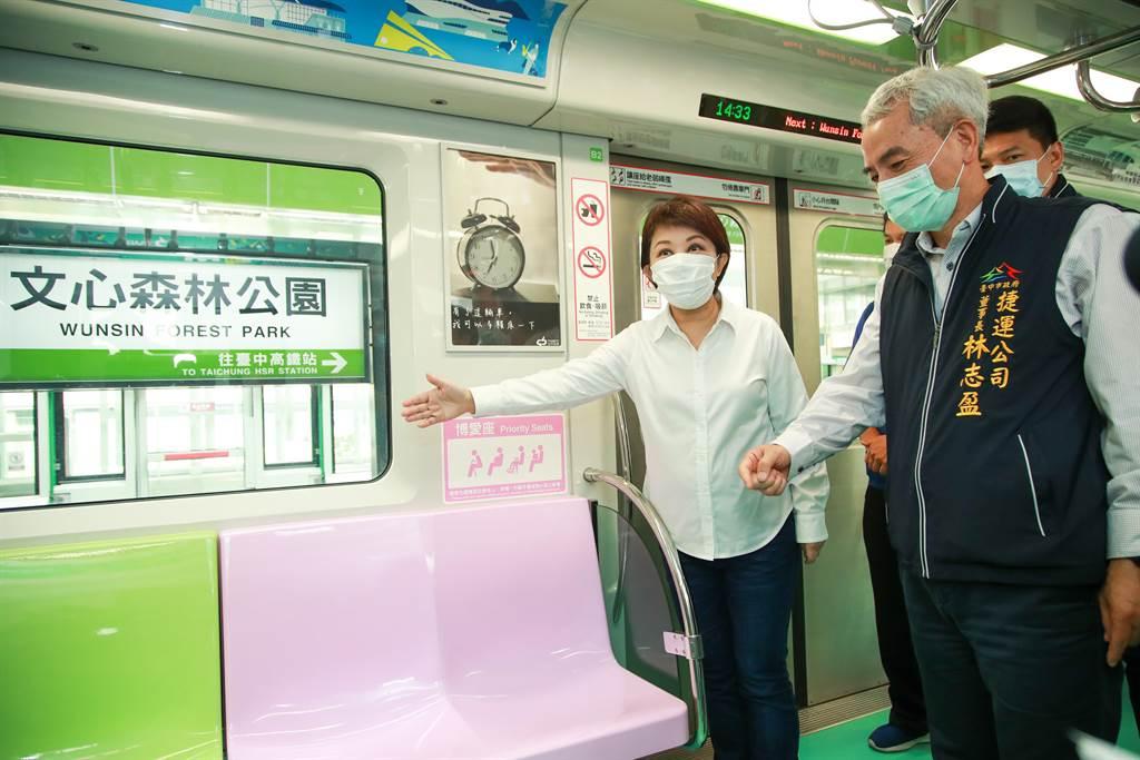 台中市長盧秀燕表示,有很多的市民朋友、甚至外縣市的民眾都很關心,台中捷運綠線到底什麼時候可以恢復通車營運?(盧金足攝)