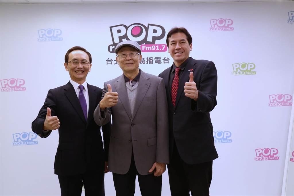 《POP撞新聞》上午邀請美麗島電子報董事長吳子嘉、淡江大學大陸研究所教授趙春山。(POP撞新聞)