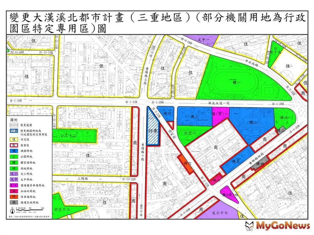 新北行政園區再增三重、新莊2處