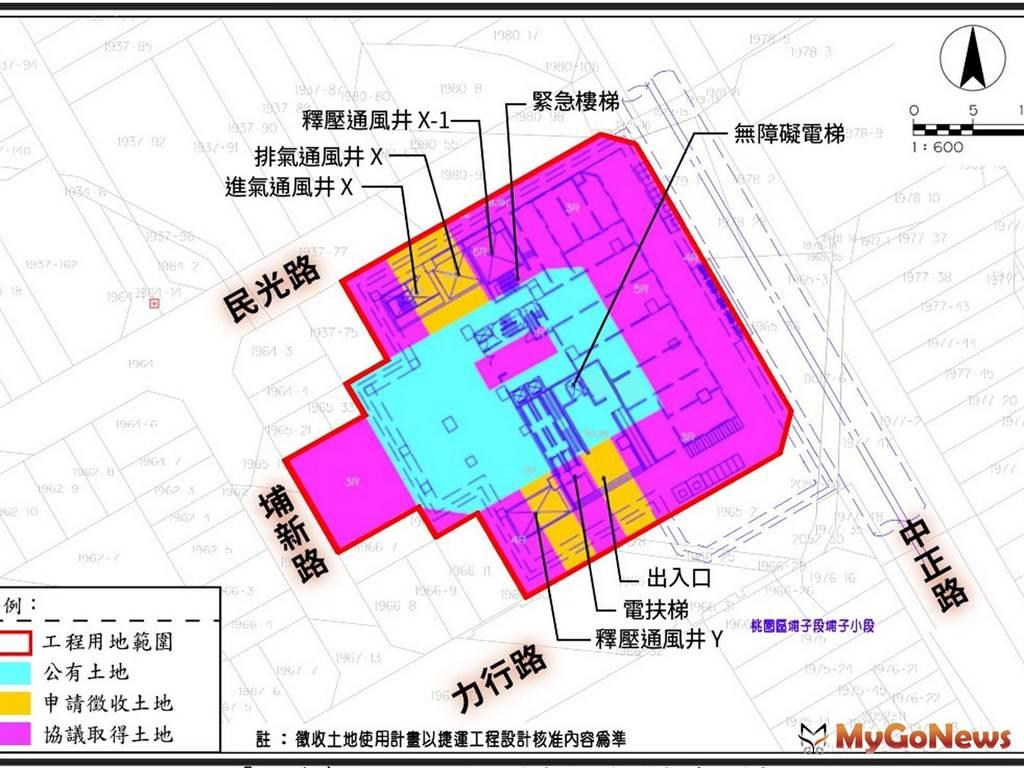 桃園捷運綠線G09設站有其必要性 以捷運設施最小用地範圍設置(圖/桃園市政府)