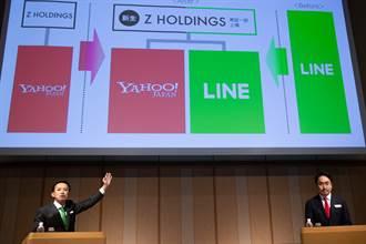 雅虎日本与LINE合併 成日本最大IT企业