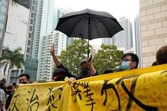 香港泛民47人受審 美國務院籲立即撤回告訴