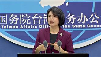 民進黨批港府逮捕泛民47人 國台辦籲:不要繼續在錯誤道路上滑下去
