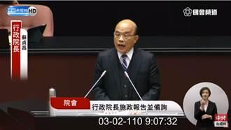被問「武漢肺炎涉歧視」掉頭走人 藍委嗆蘇貞昌:就是霸凌者