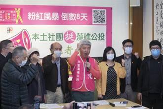 台灣制憲基金會:公投直接民權 任何政黨不能剝奪