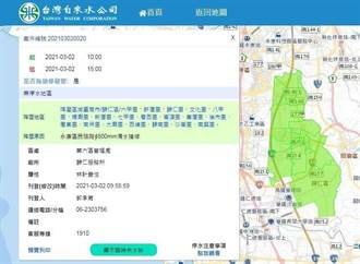台南永康800厘米自來水大管線破裂 歸仁區2萬3000戶停水