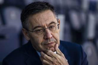 足球》涉養網軍攻擊梅西 前巴薩主席被捕