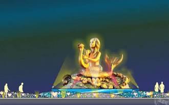 美人魚將成吉貝地標亮點 澎湖海上花火節吉貝場同日點燈