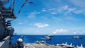 第一島鏈實施太平洋威懾計畫 美印太司令部防務預算倍增