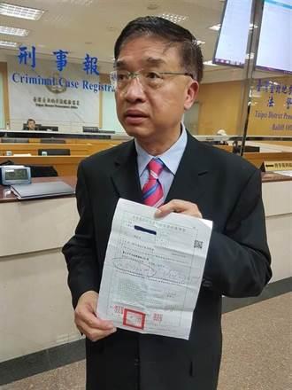 國學大師南懷瑾之子告名嘴 二審仍判免賠及道歉