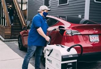 電力也能外送!SparkCharge 行動式充電服務在美國率先啟用