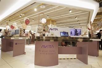 微軟聯手AVITA打造女性友善筆電門市 選購貼心不打擾