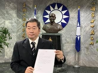 基隆韓家軍隊長宣布退出國民黨 擬選下屆市長