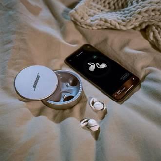 睡覺必備恩物 Bose推出全新遮噪睡眠耳塞第二代