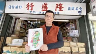 藻礁連署菜市場老雜貨店小兵立大功 6旬老闆化身得力志工