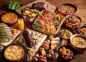 美福飯店嗑buffet4人同行、壽星免費 消費滿額入住萬元客房