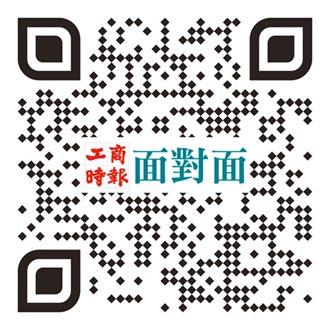 全新光電董事長陳建良:化合物半導體 乘5G起飛