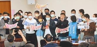 青年作伙 國民黨凸全台灣