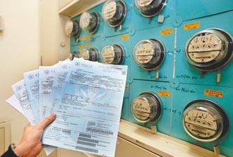 碳費計價 環署擬採隨電費附加