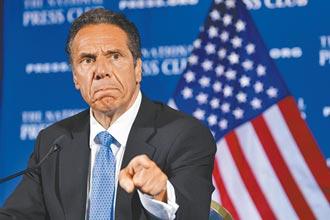 昔抗疫英雄 紐約州長陷性醜聞