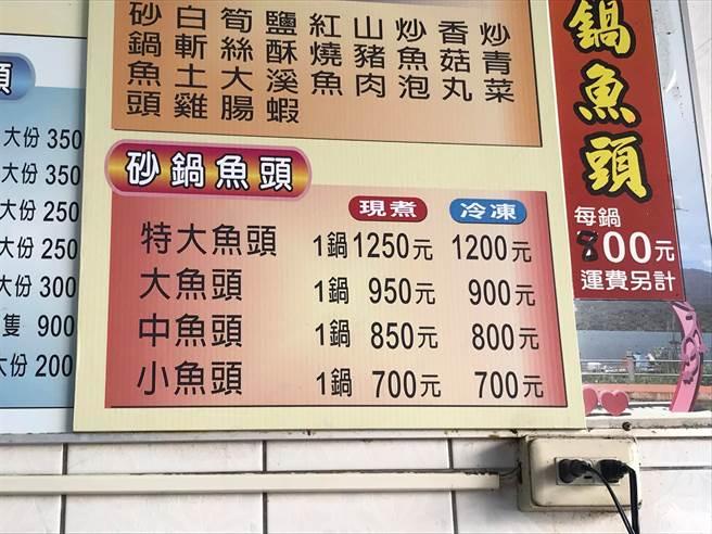 女控嘉義砂鍋魚頭老店多算錢,業者貼出店內的價格表澄清。(圖/翻攝自嘉義綠豆大小事)