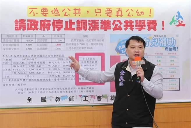全教总理事长侯俊良呼吁政府停止调涨准公共幼儿园学费。(黄世麒摄)