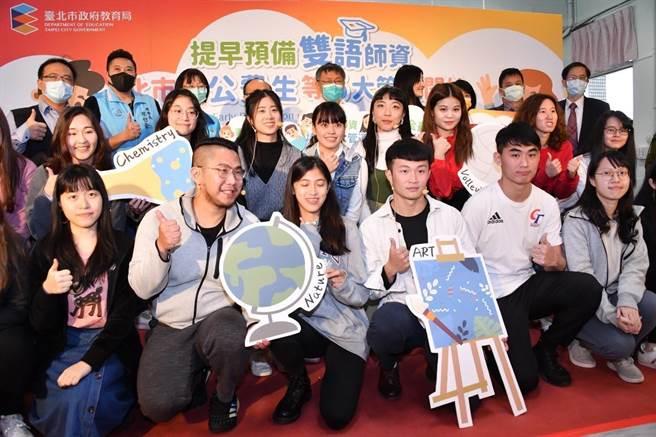 台北市長柯文哲2日出席雙語師資記者會。(台北市政府提供/張立勳台北傳真)