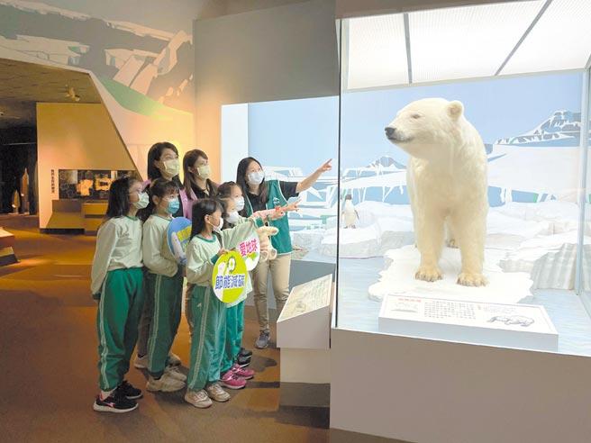 玉山金控攜手科博館舉辦「北極熊環境教育講座」,透過觀察北極熊標本,引導學童理解氣候變遷對環境的衝擊。圖/玉山金提供