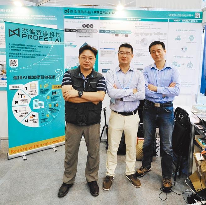 圖為杰倫智能三位創辦人,左起技術長林裕鑫、總經理黃建豪、研發長陳家豪。圖/業者提供