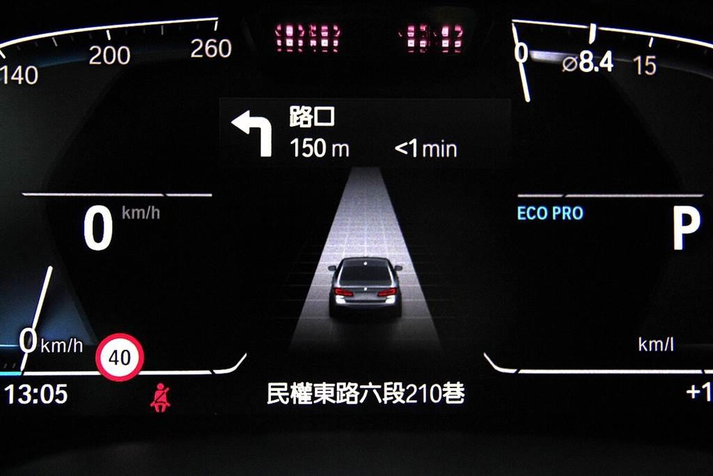 智能衛星導航部分,新增可以在數位駕駛儀錶提示的功能。