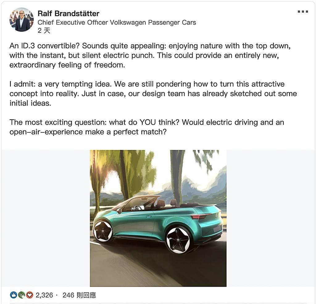 為ID.3創造另類聲量?Volkswagen高層於社群平台討論ID.3敞篷化可能性