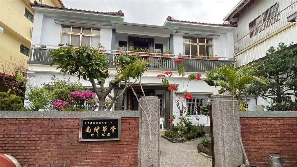 近代文人張麗俊故居「南村草堂」在前台中縣長廖永來時期被指定為台中縣作家之屋第一號。(王文吉攝)