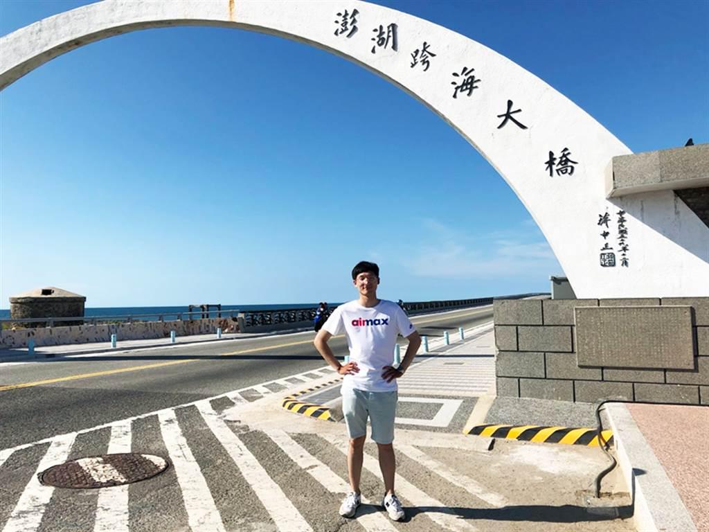 詹喬麟很滿意現在的生活,未來也希望利用假期安排小旅行,繼續探訪離島的美麗風景。(圖/永慶房屋提供)