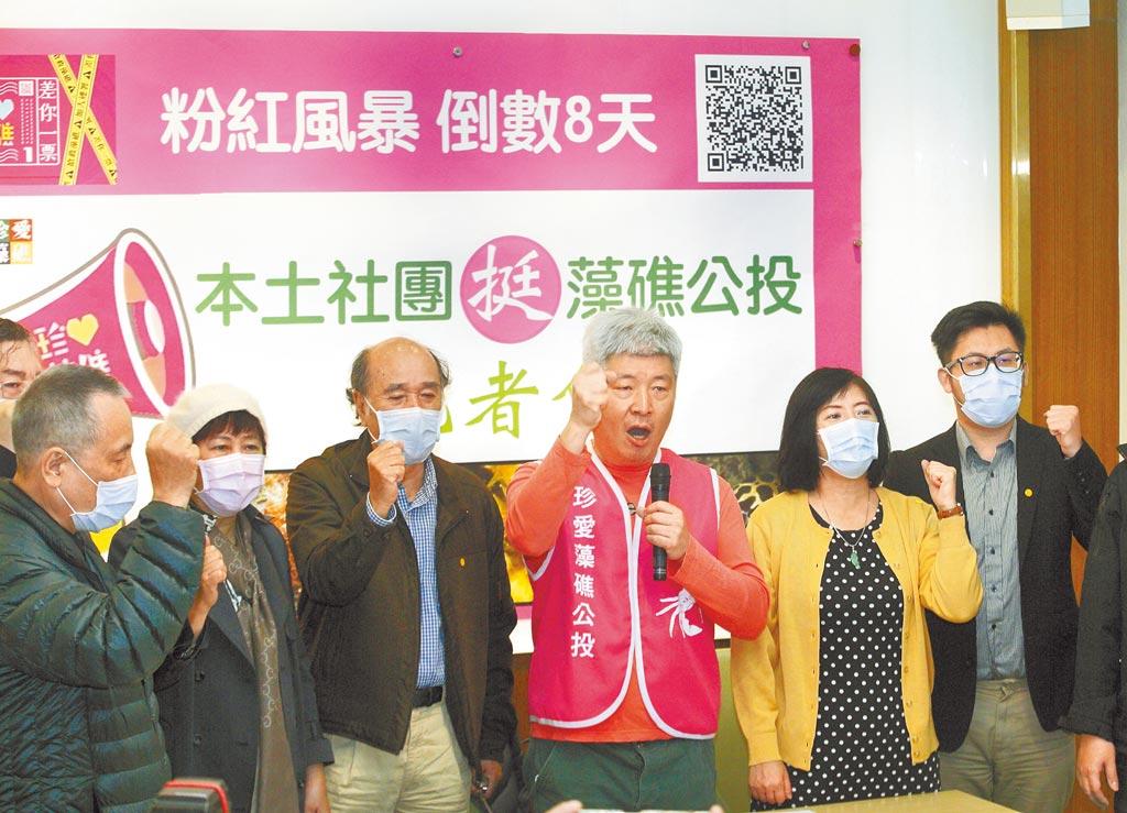 多個本土社團2日在立法院舉行記者會,台灣公民參與協會理事長何宗勳(右三)、公投護台灣聯盟總召蔡丁貴(左三)等人出席,力挺藻礁公投連署,呼籲回歸政策辯論。(張鎧乙攝)