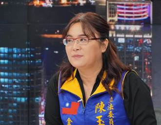 交往9年男友想婚 陳玉珍:他不是真的愛我