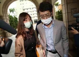 丁允恭遭移懲戒法庭  妻子陪出庭怒嗆:不接受性騷擾指控