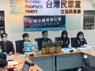 農產品國家隊台農發虧損總資本三分之一 民眾黨團呼籲農委會檢討