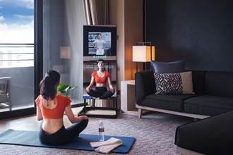 礁溪寒沐酒店攜手JOHNSON喬山推「防疫健身鏡」客房專案
