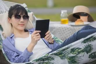 Readmoo 讀墨電子書mooInk S 6 吋電子書閱讀器3/9開放預購