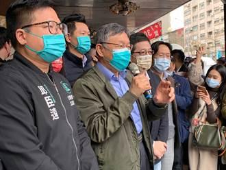 陸突禁台灣鳳梨 柯文哲:只是讓台灣更不爽沒有好處